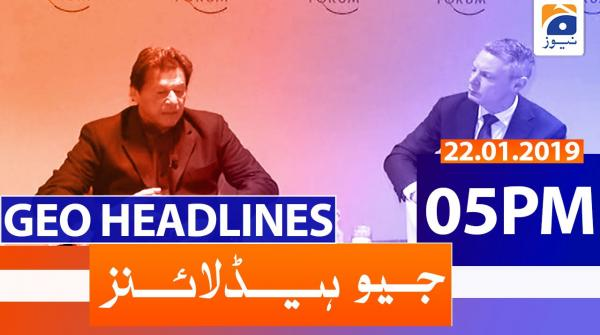 Geo Headlines 05 PM | 22nd January 2020