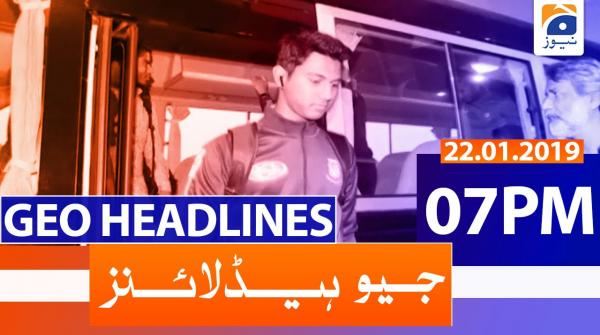 Geo Headlines 07 PM | 22nd January 2020