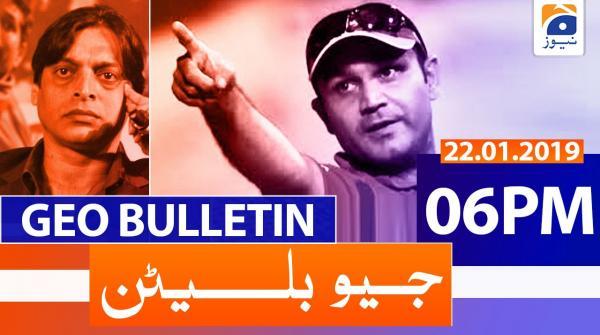Geo Bulletin 06 PM | 22nd January 2020
