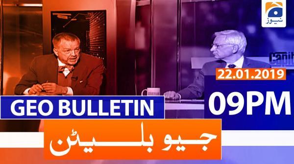 Geo Bulletin 09 PM | 22nd January 2020