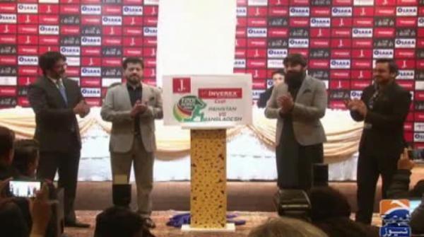 Unveiling of 'logo' of Pak-Bang series
