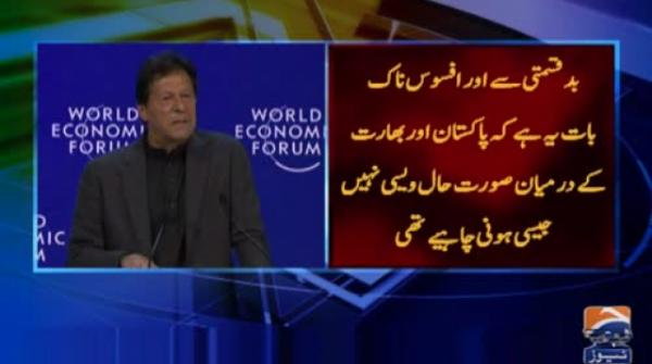 Can't have two nuclear-armed countries even thinking about conflict, says PM Imran