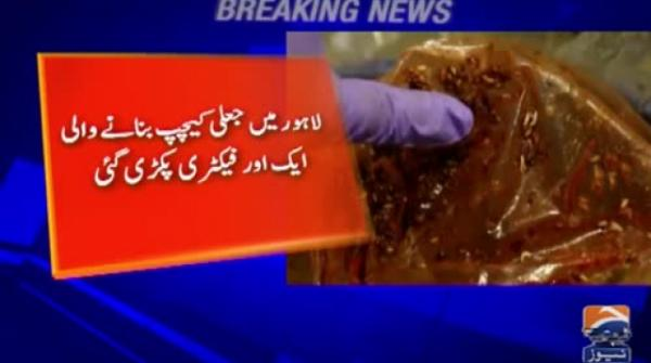 Factory manufacturing fake ketchup sealed in Lahore