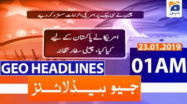 Geo Headlines 01 AM | 23rd January 2020