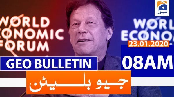 Geo Bulletin 08 AM | 23rd January 2020