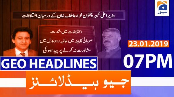 Geo Headlines 07 PM | 23rd January 2020