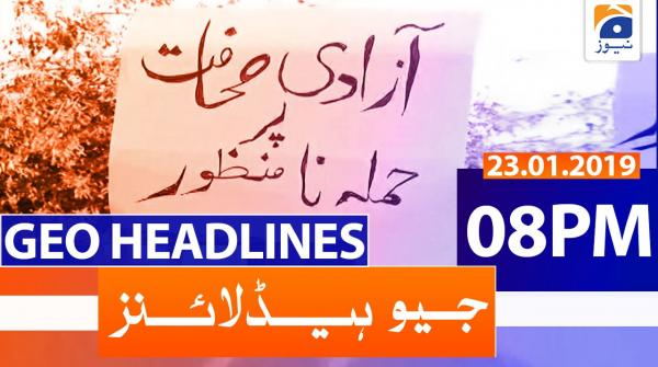 Geo Headlines 08 PM | 23rd January 2020