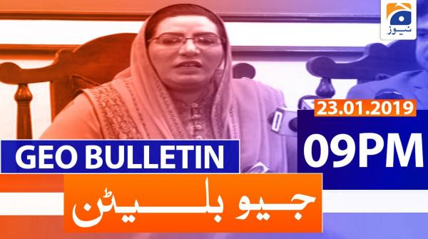 Geo Bulletin 09 PM | 23rd January 2020
