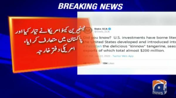 America created tangerine kinnows, introduced them to Pakistan: US State Dept