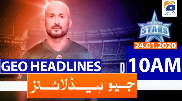 Geo Headlines 10 AM | 24th January 2020