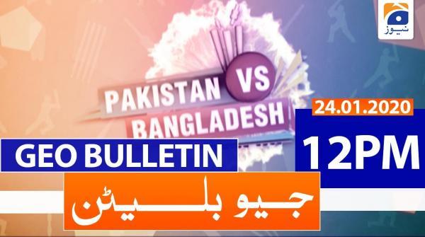 Geo Bulletin 12 PM | 24th January 2020