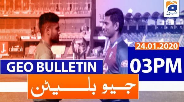 Geo Bulletin  03 PM | 24th January 2020