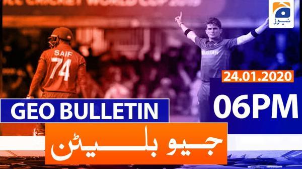 Geo Bulletin 06 PM | 24th January 2020