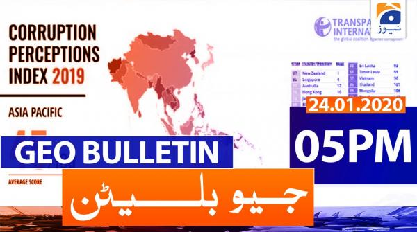 Geo Bulletin 05 PM | 24th January 2020