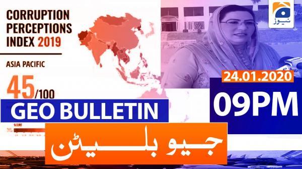 GeoBulletin 09 PM | 24th January 2020