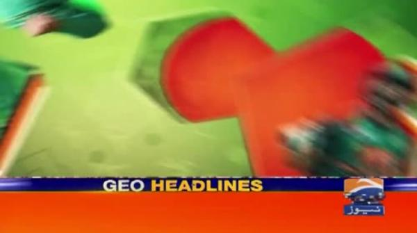 Geo Headlines 09 AM | 24th January 2020