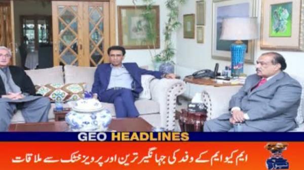Islamabad: MQM delegation calls on Jahangir Tareen, Pervez Khattak