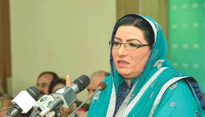 Govt committed to protect rights of media workers: Fawad