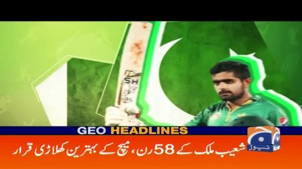 Geo Headlines 08 ٓAM | 25th January 2020