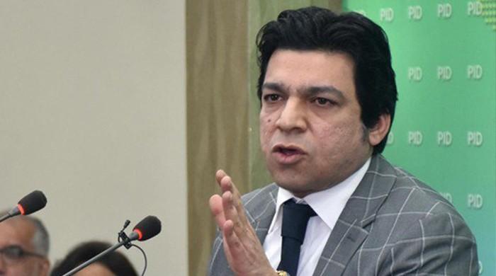 ECP to hear petition seeking Faisal Vawda's disqualification on Feb 3