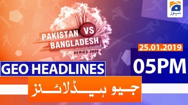 Geo Headlines 05 ٓPM | 25th January 2020