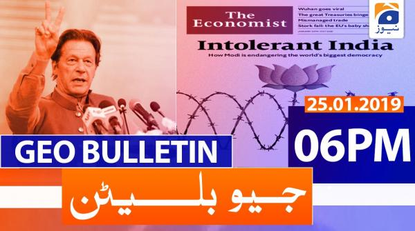 Geo Bulletin 06 PM | 25th January 2020