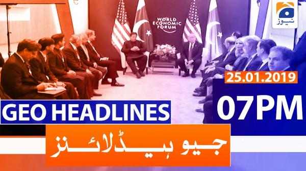 Geo Headlines 07 ٓPM | 25th January 2020