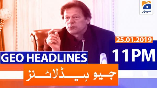 Geo Headlines 11 ٓPM | 25th January 2020