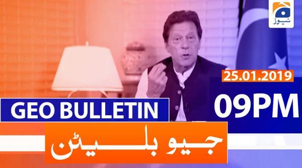 Geo Bulletin 09 PM | 25th January 2020