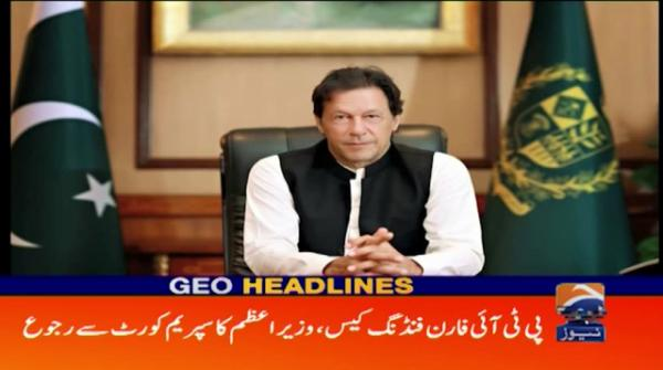Imran Khan challenges decision on foreign funding case in SC