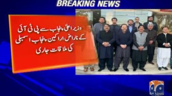 CM Punjab meets disgruntled Party members