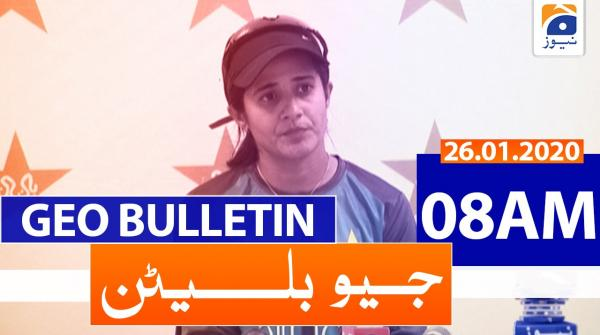 Geo Bulletin  08 AM | 26th January 2020