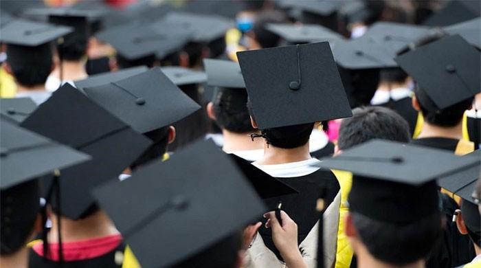 HEC announces PhD scholarships