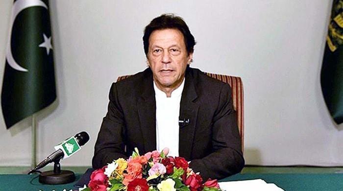 PM Imran arrives in Karachi for day-long visit