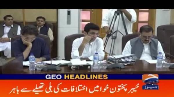Geo Headlines 06 PM | 26th January 2020