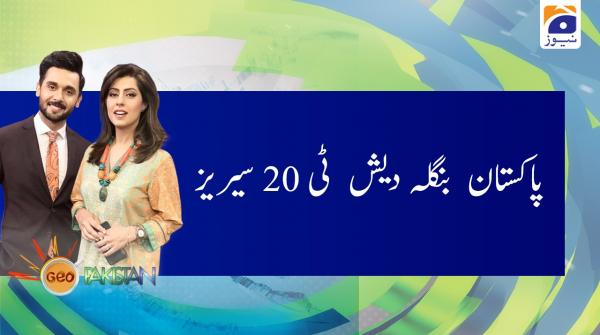 Geo Pakistan 27-January-2020