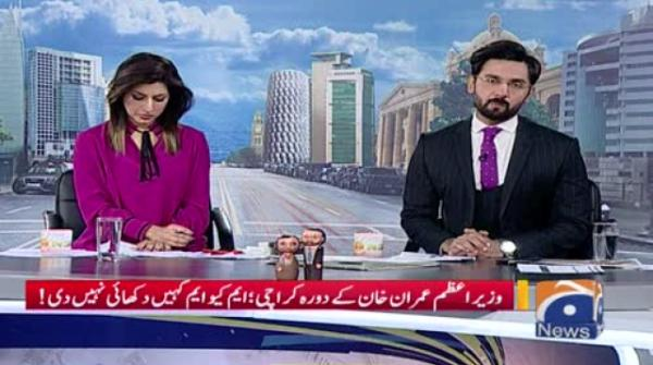 PM Imran Khan Ka Doura Karachi, Muttehda Manzar naamy se Ghaib Rahi! 28-January-2020