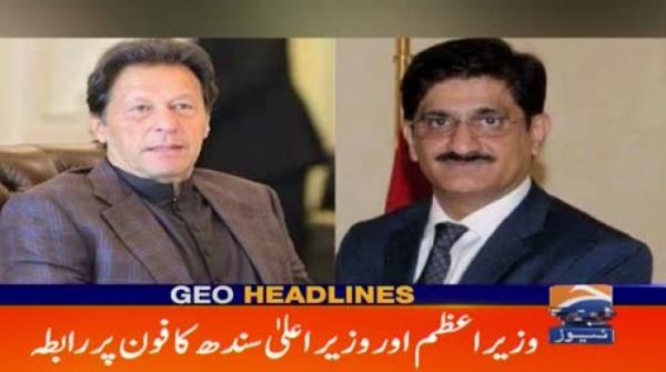 Geo Headlines 10 PM | 28th January 2020