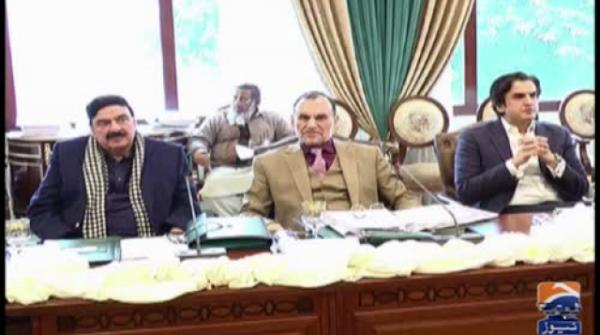 Inside story of Federal Cabinet's meeting