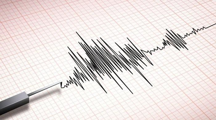 Major earthquake rocks Caribbean at 10km depth: USGS