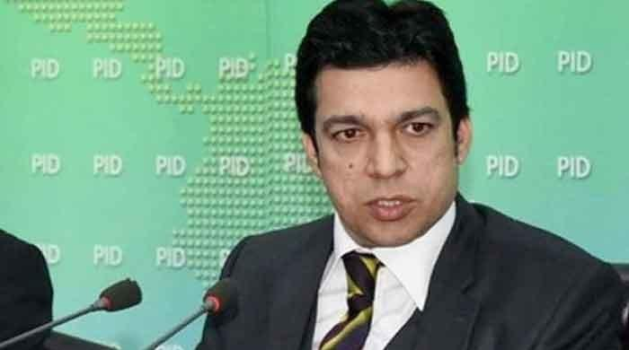 IHC issues notice to Faisal Vawda in concealment of dual citizenship case