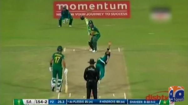 Progress made for the Pak-South Africa T20 Series