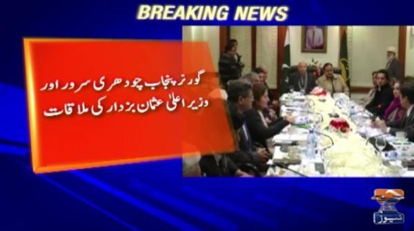 Governor Punjab meets CM Buzdar