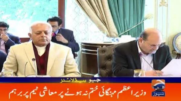 hammad azhar denies statement regarding pm