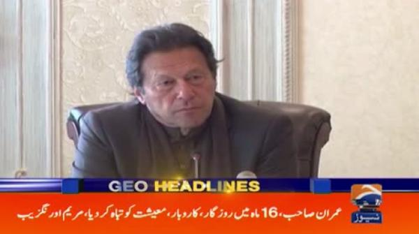 Imran khan should get not one but two injections: Marriyum Aurangzeb