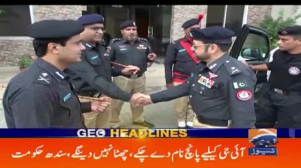 Geo Headlines 04 PM | 29th January 2020