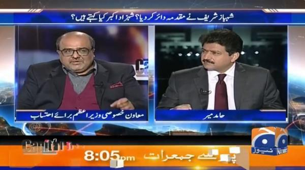 Capital Talk | HamidMir | 30th January 2020