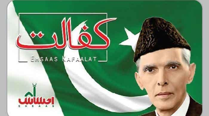PM Imran to launch Ehsaas Kafaalat card with Quaid's picture today