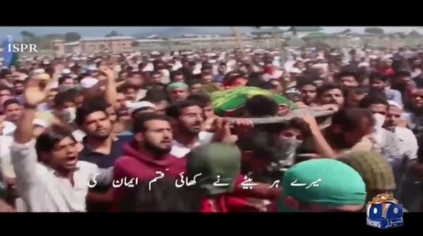 Pakistan Army release new song on account of Kashmir Solidarity Day