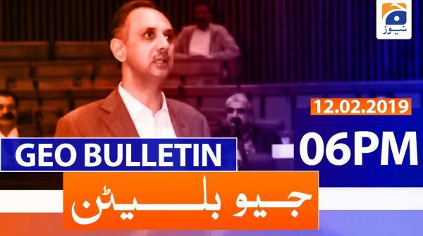Geo Bulletin 06 PM | 12th February 2020